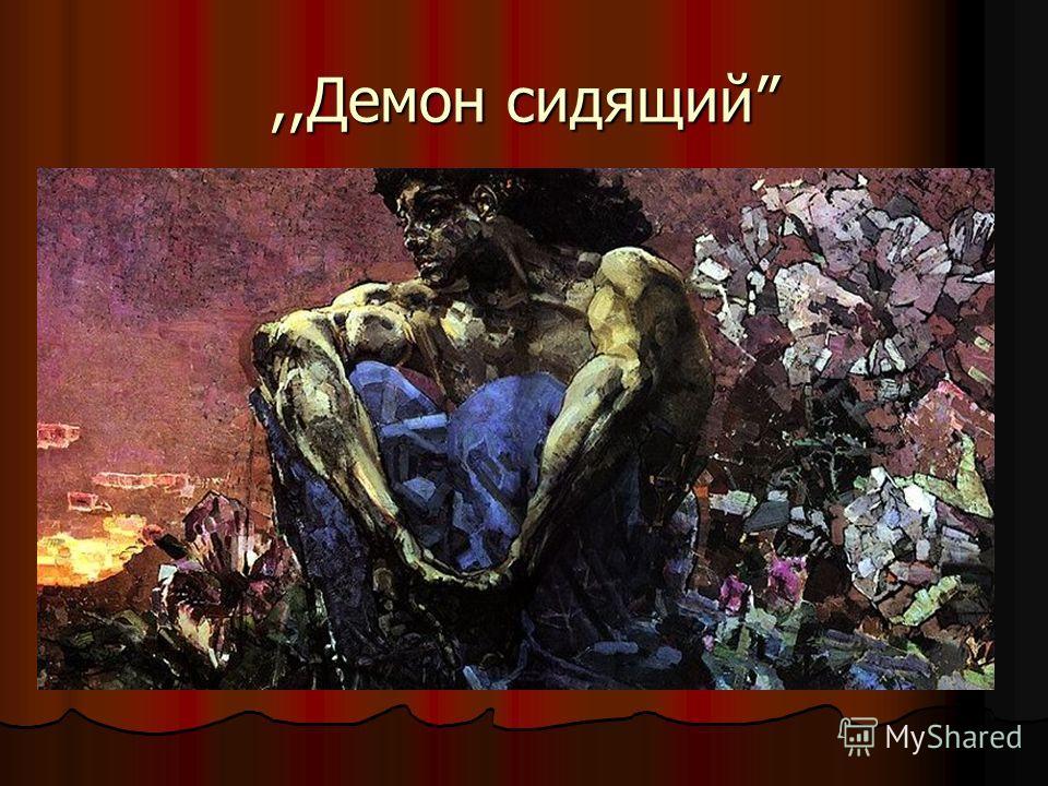 ,,Демон сидящий