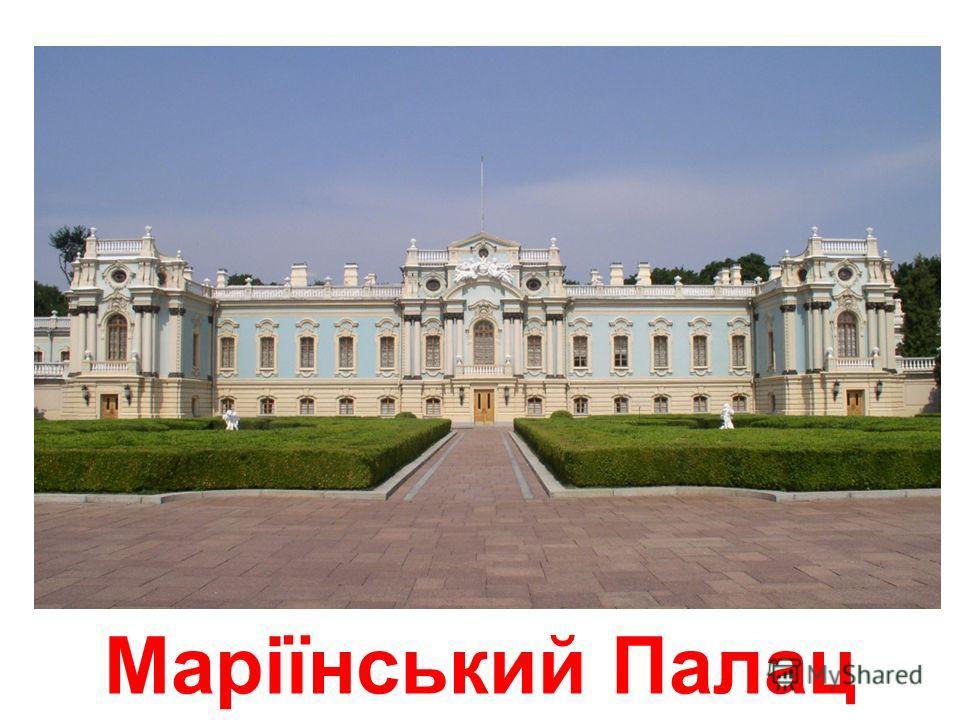 будинок Парламенту