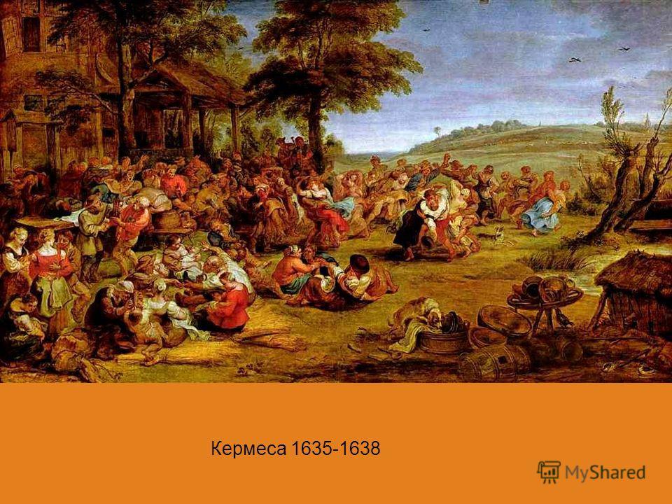 Кермеса 1635-1638