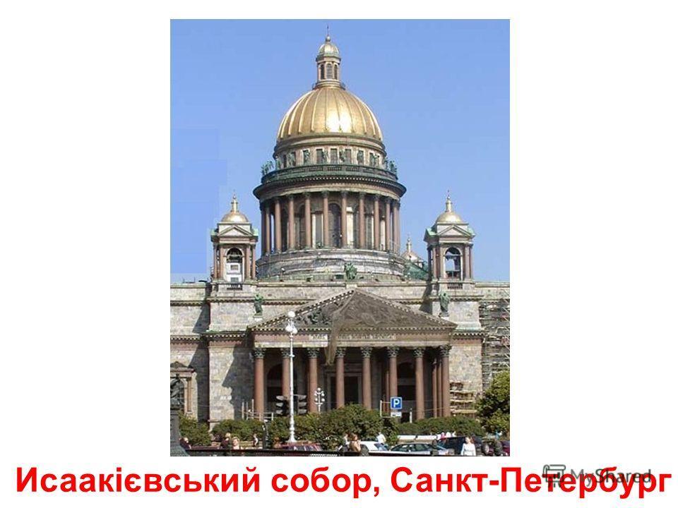 Червона площа, Москва