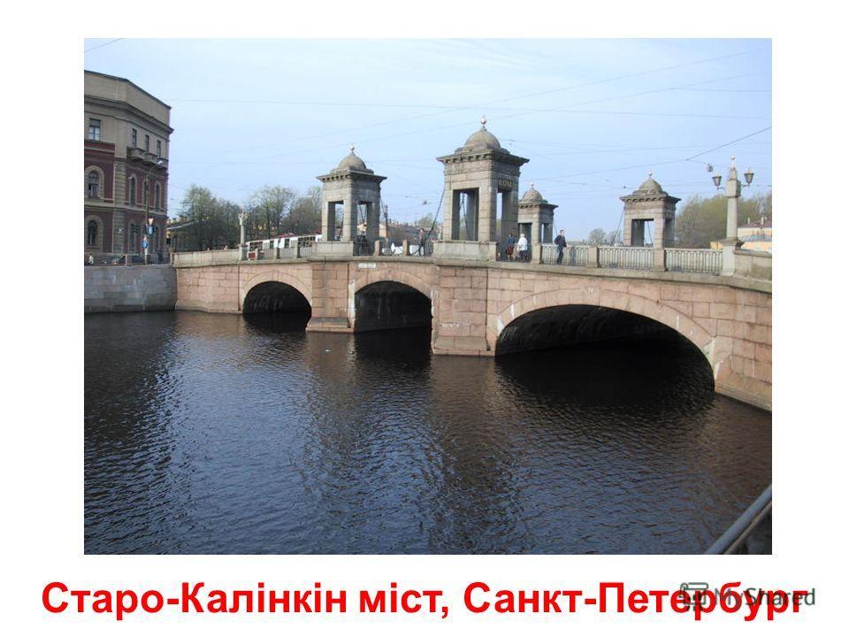 мости