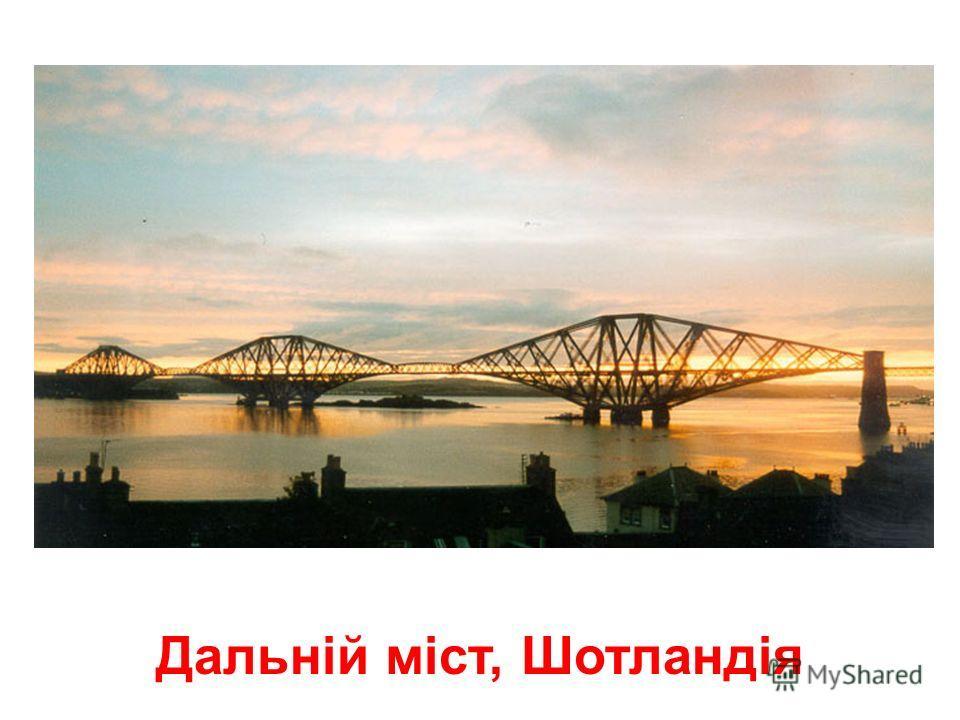 Пішохідно- парковый міст, Київ
