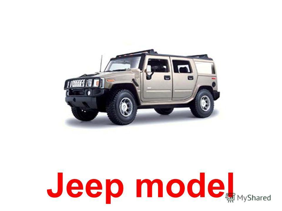 Mercedes model