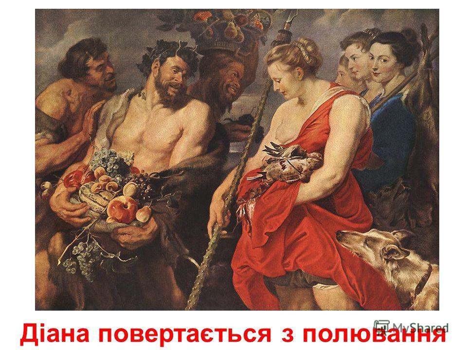 Богоматір на престолі з немовлям і святыми