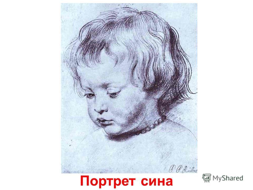 Дочка Клара Сірена