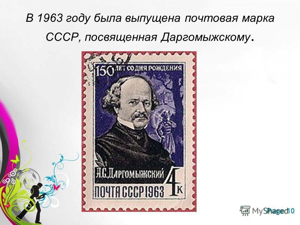 Free Powerpoint TemplatesPage 10 В 1963 году была выпущена почтовая марка СССР, посвященная Даргомыжскому.