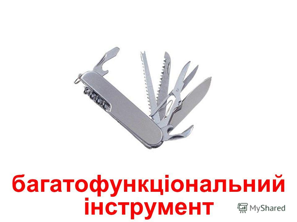 ключ, що регулюється