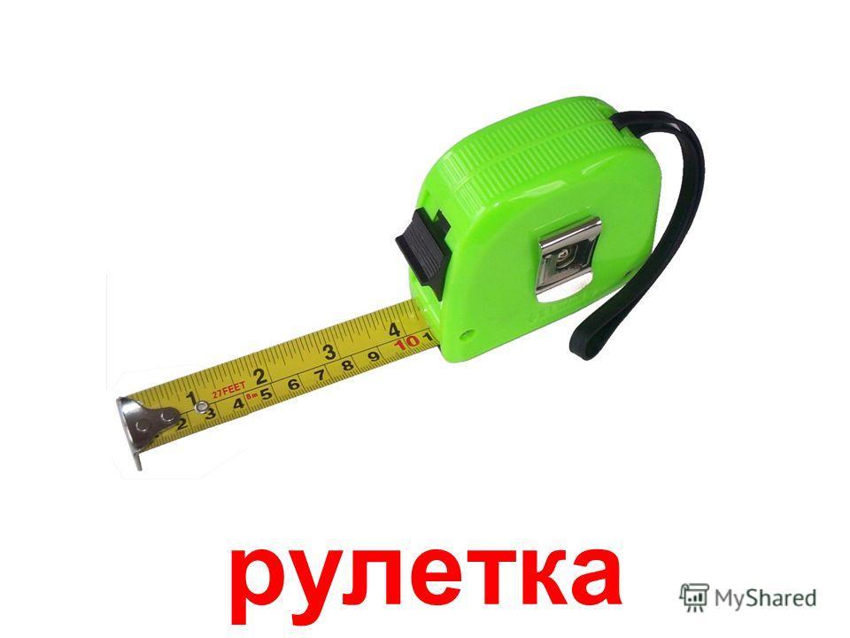 багатофункціональний інструмент