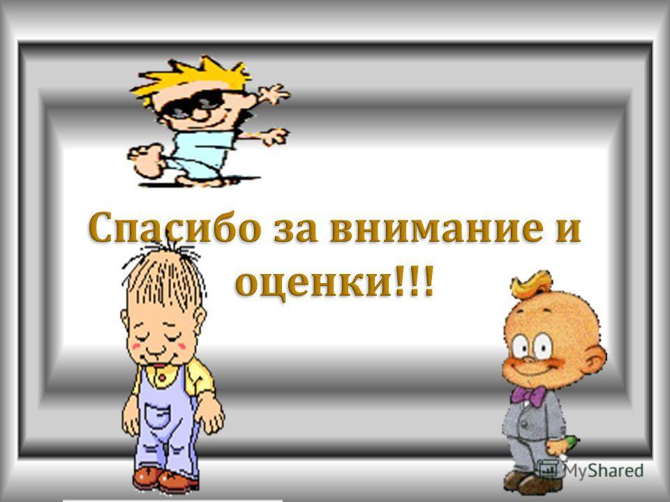 www.ru.wikipedia.org http://cash-usd.narod.ru/btolkien.html http://www.yandex.ru/