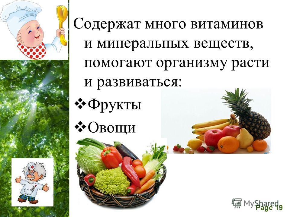 Free Powerpoint Templates Page 19 Содержат много витаминов и минеральных веществ, помогают организму расти и развиваться: Фрукты Овощи