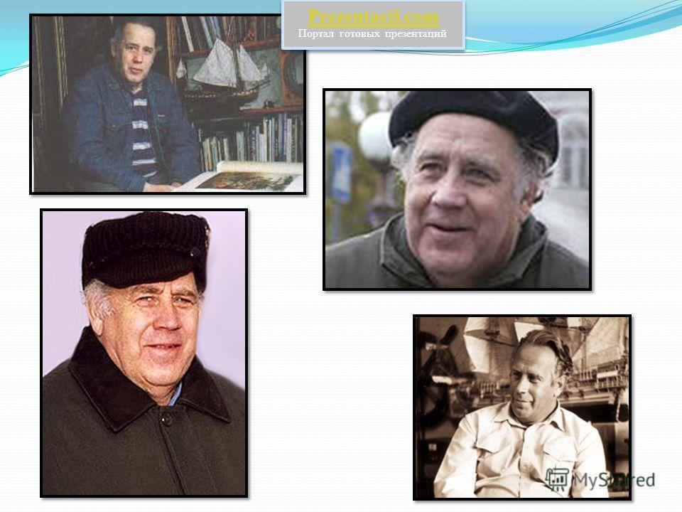 Prezentacii.com Портал готовых презентаций Prezentacii.com Портал готовых презентаций