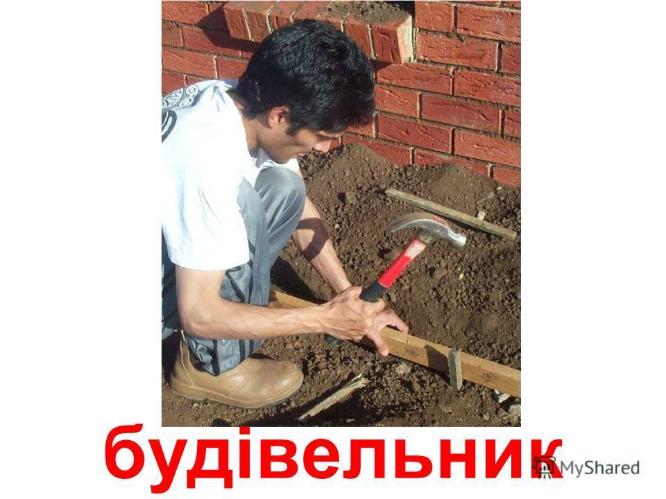 агротехнік