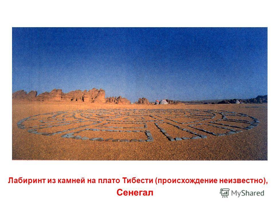 Регистан (парадная площадь древнего города) в Самарканде, Узбекистан