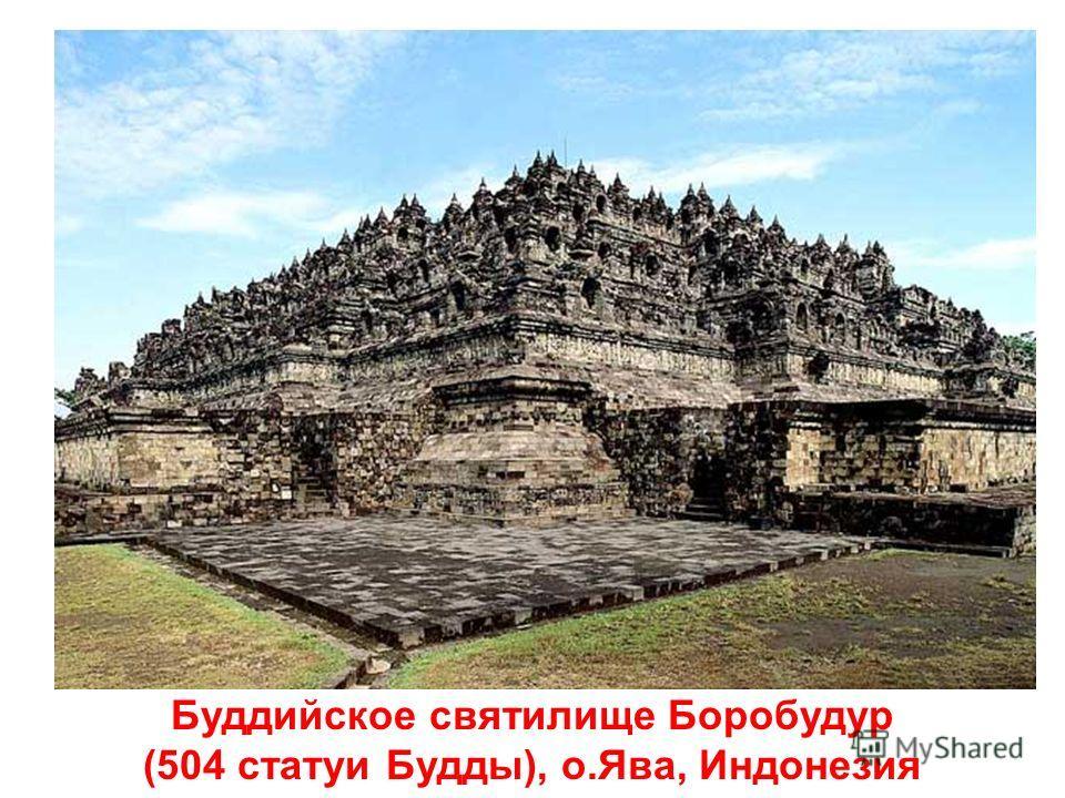 Руины древней столицы кхмеров (народ Камбоджи)