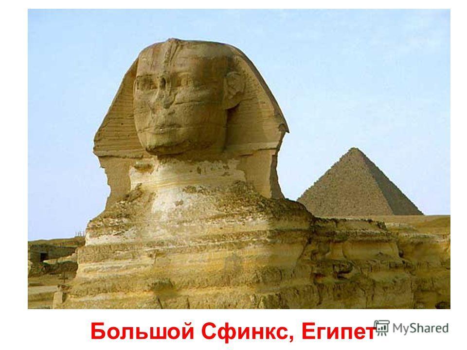 Египетские пирамиды в Гизе