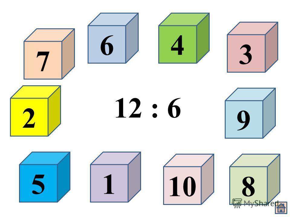 2 7 64 1 108 9 5 3 12 : 6