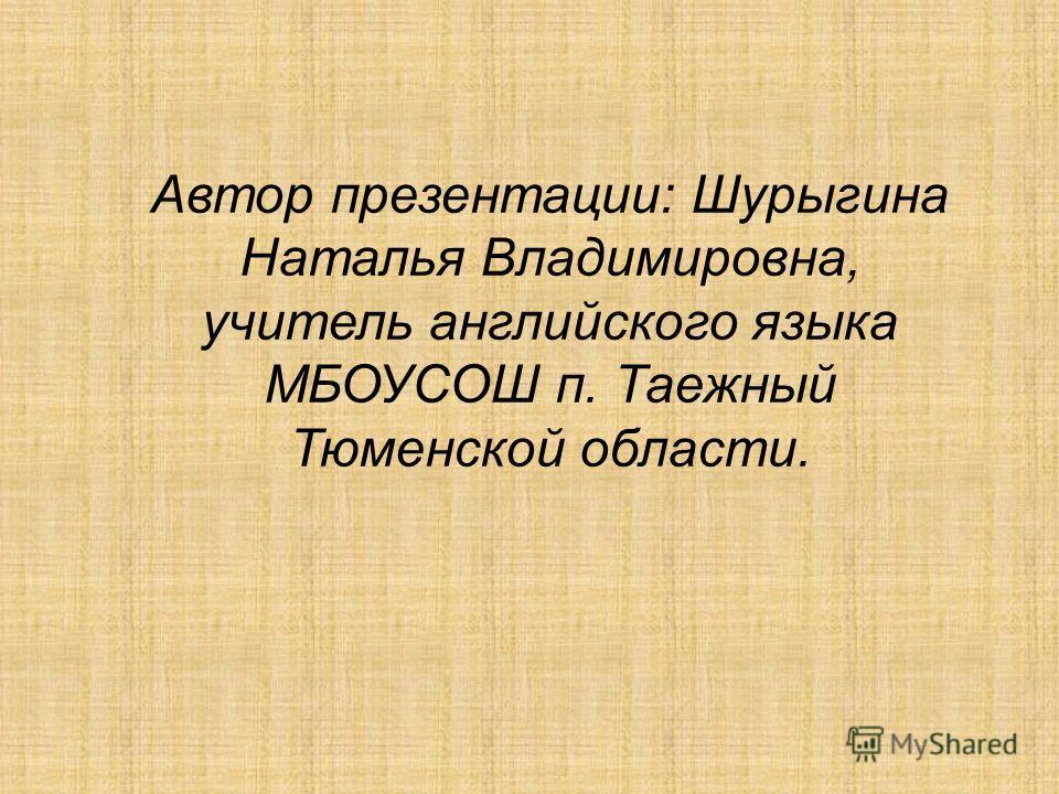 Наталья Шурыгина  битва за справедливость!  YouTube