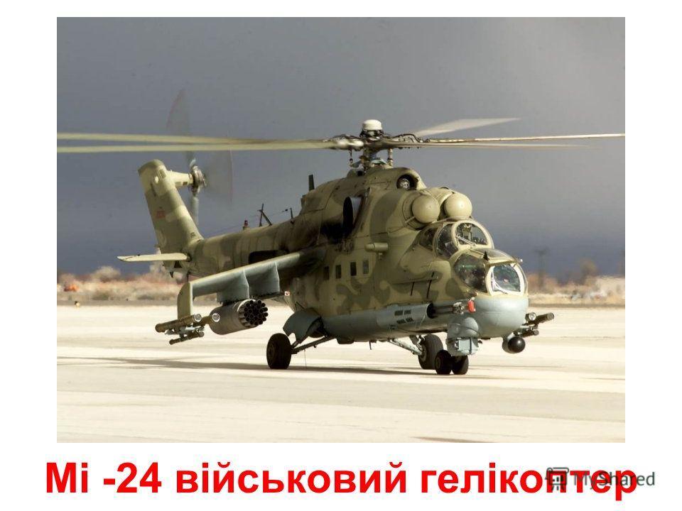 військова авіатехніка