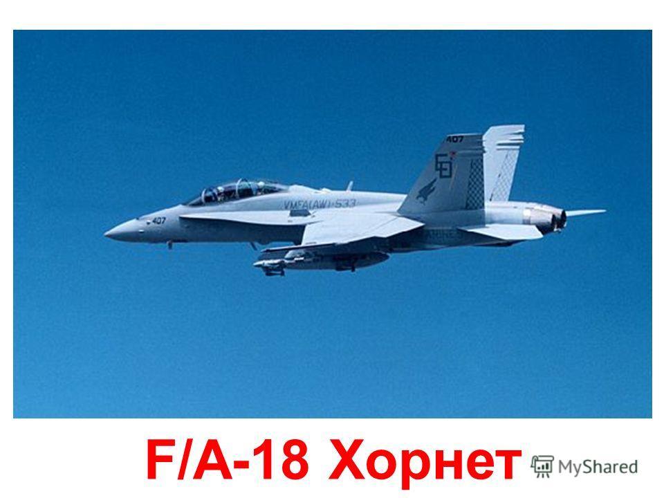 F15 Орел