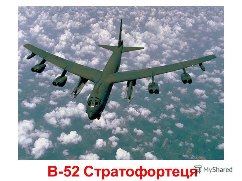 бомбардувальники