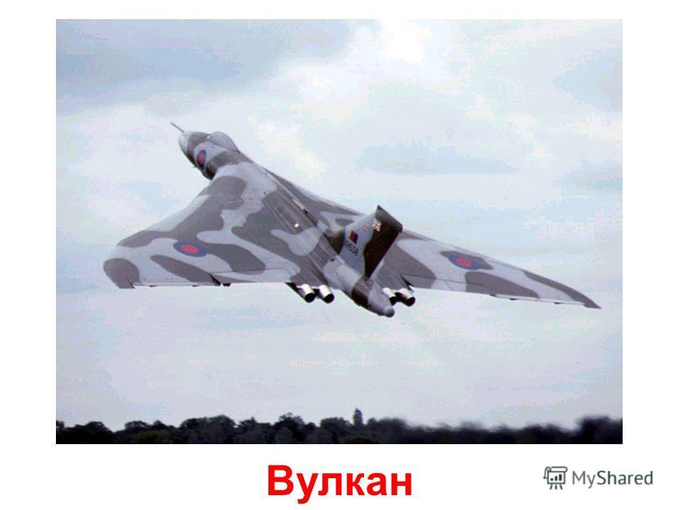 B-2 Спіріт