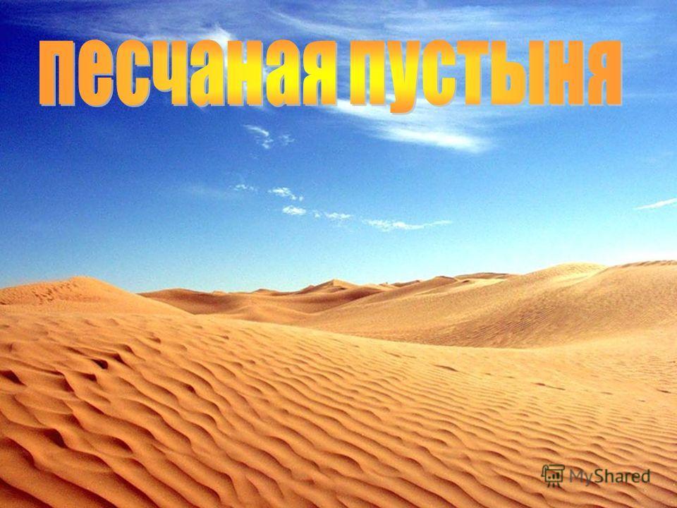 Погода в ефремкино хакасия на 10 дней