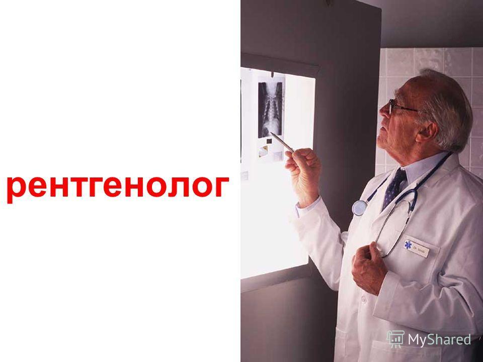 неонатолог