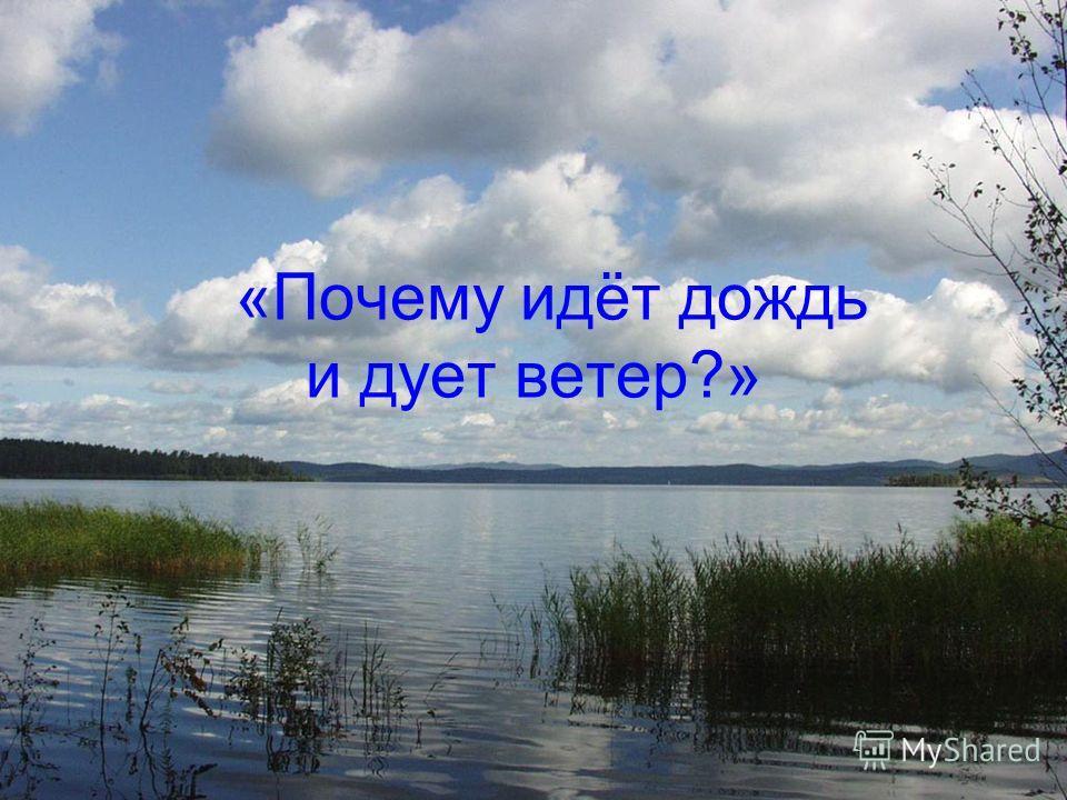 Урок по окружающему миру в 1 классе провела Косенкова Анастасия Павловна МБОУ СОШ 177 учитель начальных классов