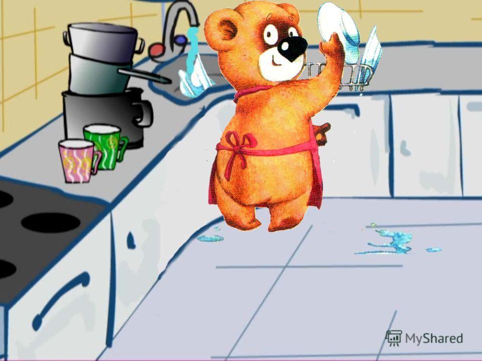 моет посуду
