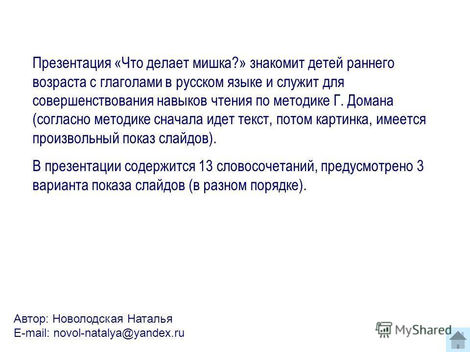 Выход Viki.rdf.ru