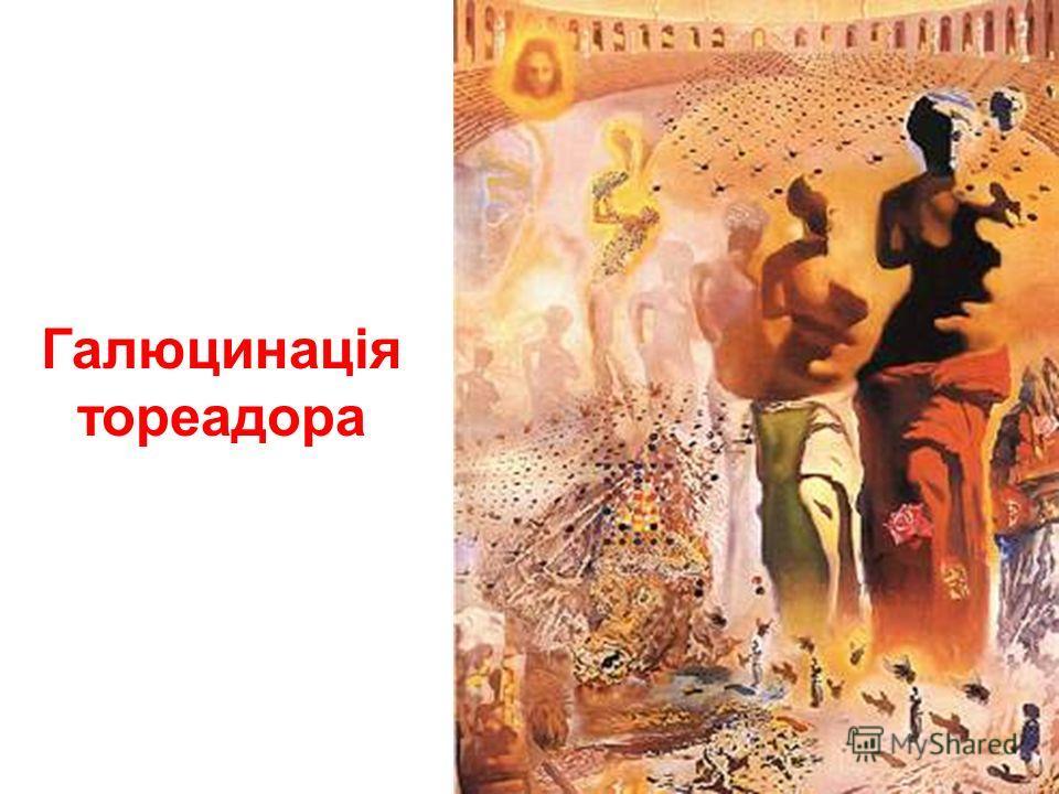 Бюст Джелли Ллойд (Розмальований гіпс)