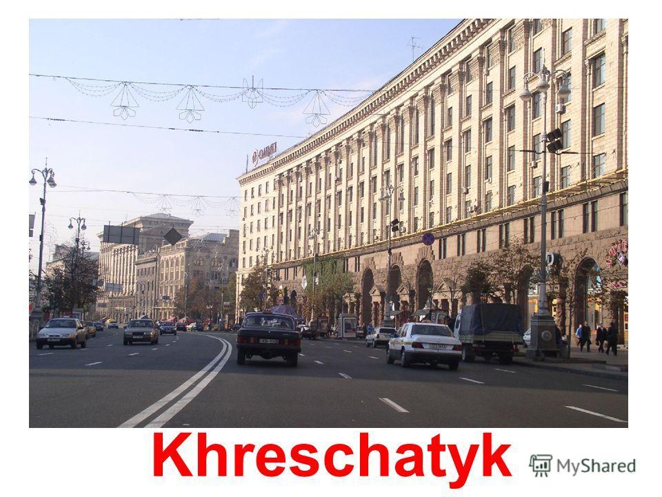 Maidan Nezalezhnosti. Monument