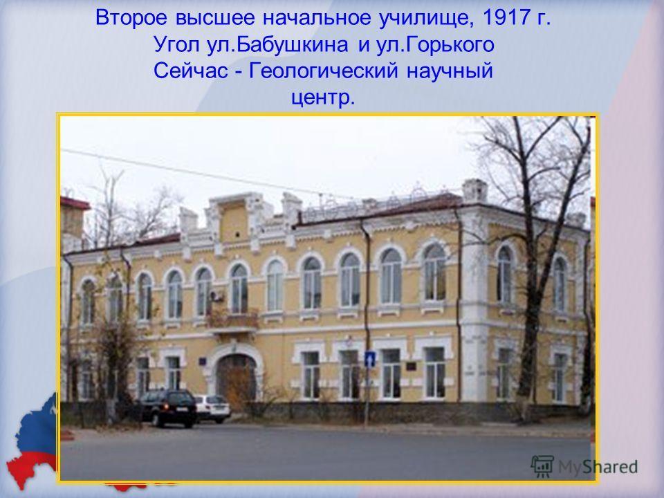 Мужская гимназия, 1891 г. Сейчас - один из корпусов Медицинской академии. ул.Бабушкина