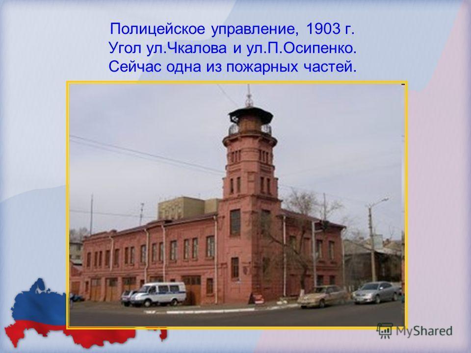 Второе высшее начальное училище, 1917 г. Угол ул.Бабушкина и ул.Горького Сейчас - Геологический научный центр.