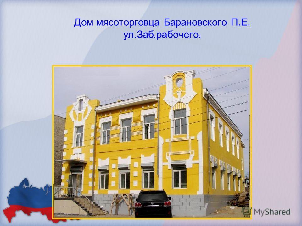 Полицейское управление, 1903 г. Угол ул.Чкалова и ул.П.Осипенко. Сейчас одна из пожарных частей.