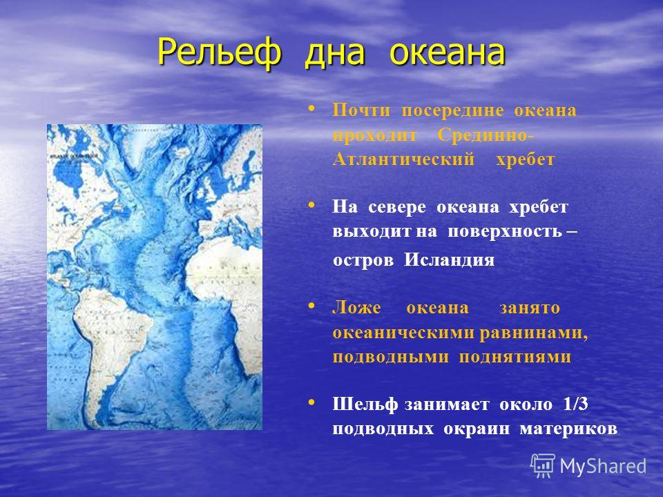 a geography of atlantic ocean Read here our 10 top atlantic ocean facts for kids and find out more in our geography and ocean sections enjoy.