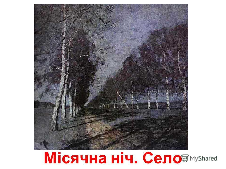У горах Криму