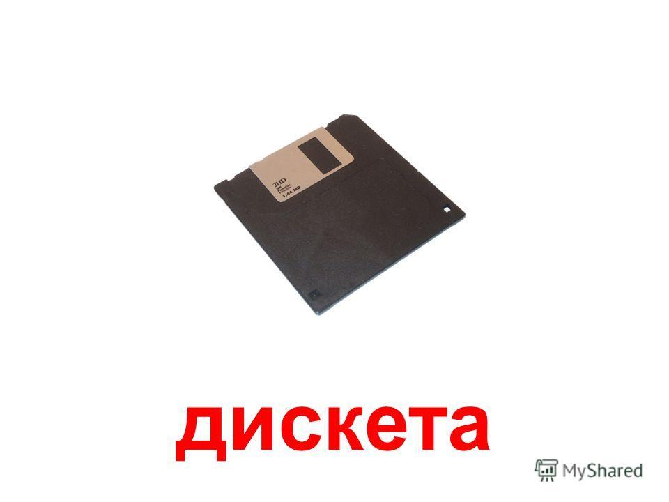 відеокассета