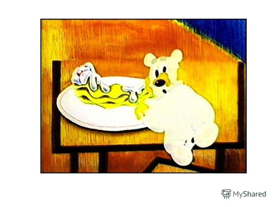 Белый медведь Белый медведь занесён в Красную книгу России. Медленное размножение и большая смертность молодняка делают этого зверя легко уязвимым.