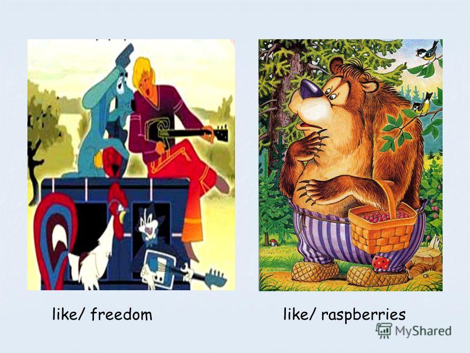 like/ raspberrieslike/ freedom