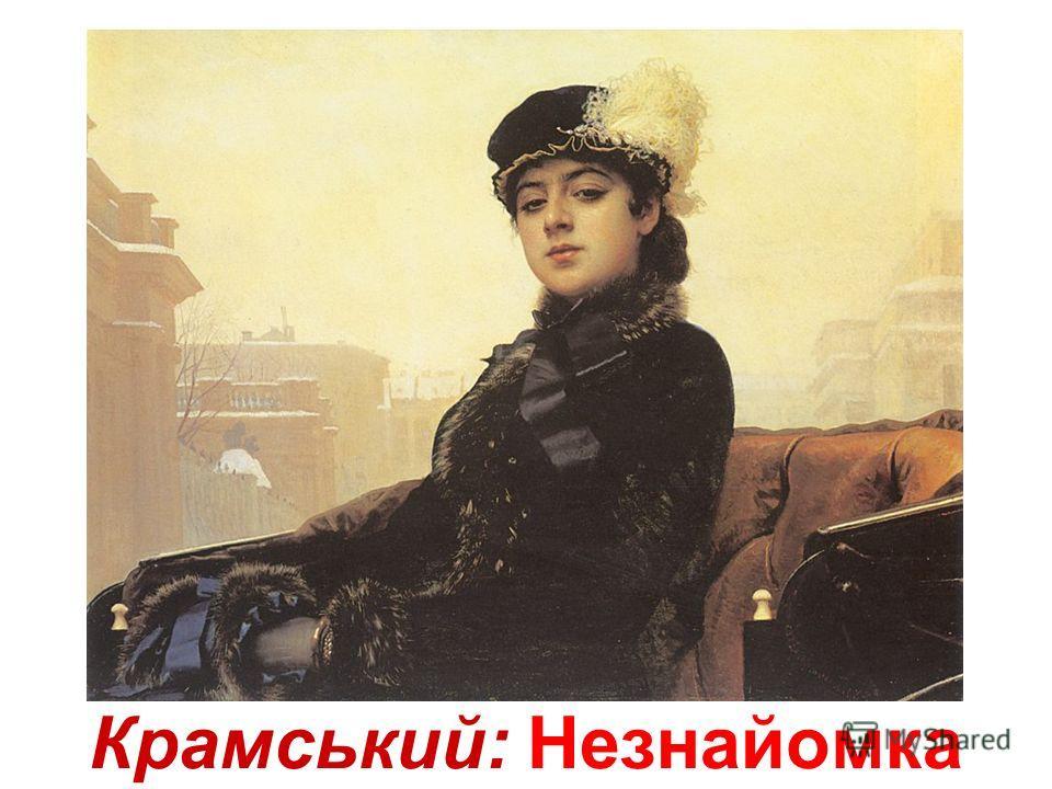 Фірсов: Юний живописець