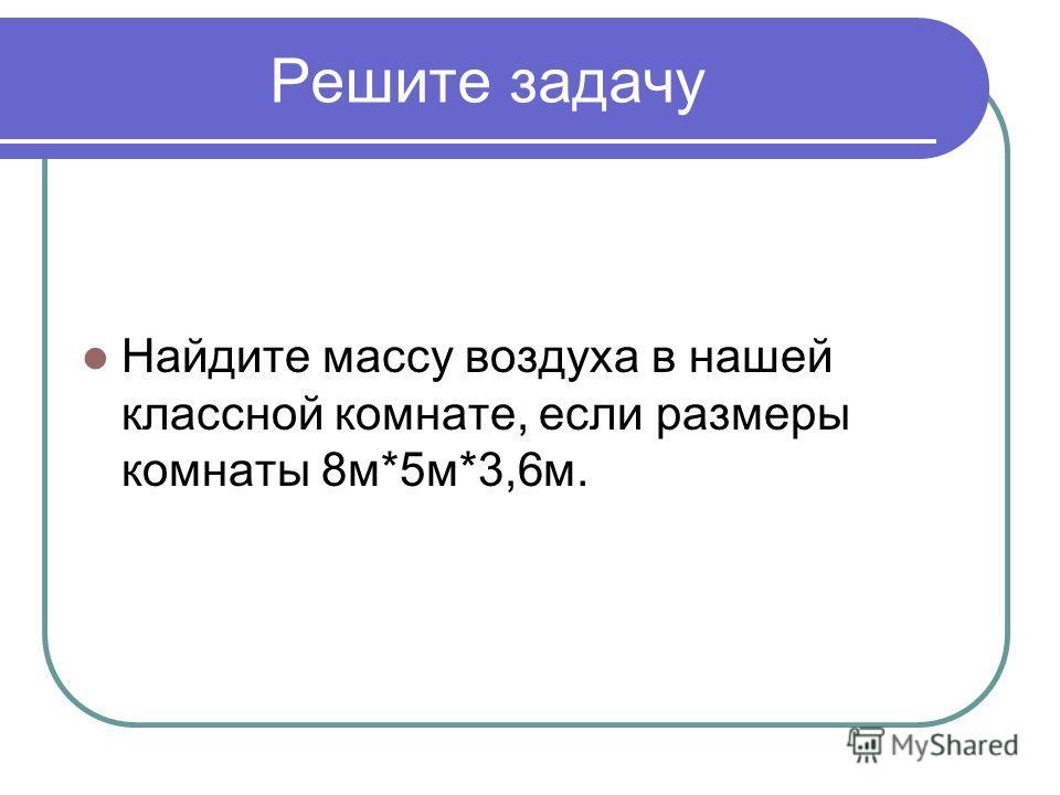 Физминутка С Буквой Г