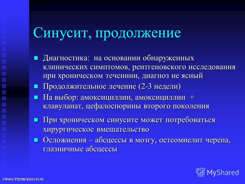 CW401/TTI/NK/ES/05/01/01 Синусит, продолжение Диагностика: на основании обнаруженных клинических симптомов, рентгеновского исследования при хроническом течении, диагноз не ясный Диагностика: на основании обнаруженных клинических симптомов, рентгеновс