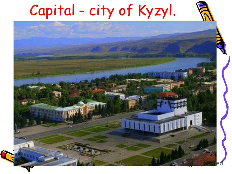 Capital - city of Kyzyl.