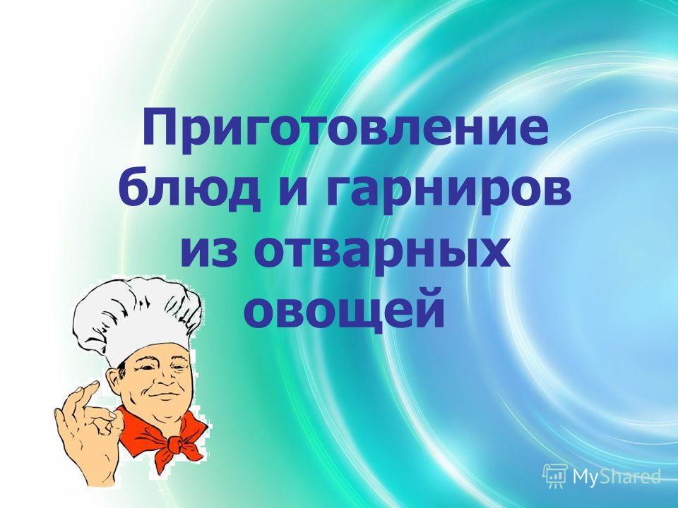 Пасха приготовить рецепт простой рецепт