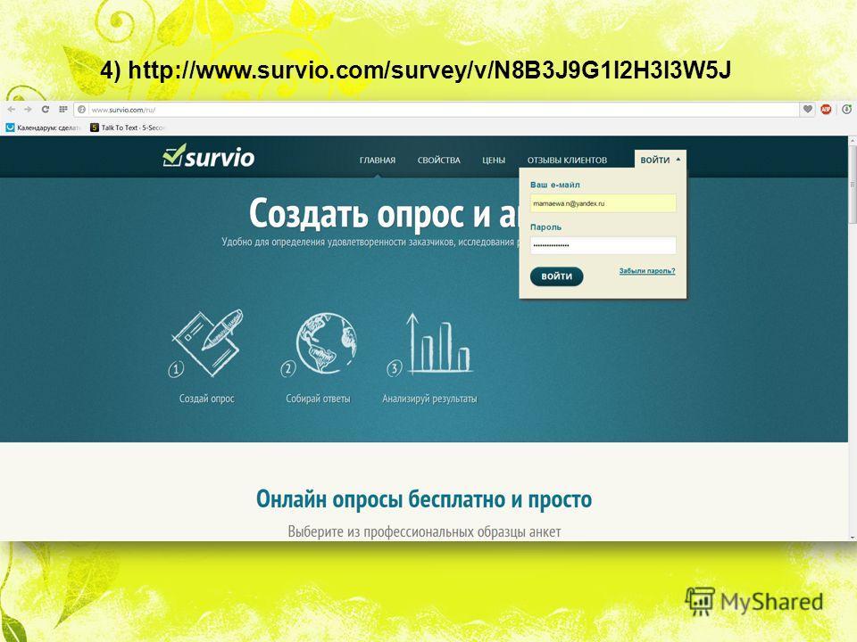 4) http://www.survio.com/survey/v/N8B3J9G1I2H3I3W5J