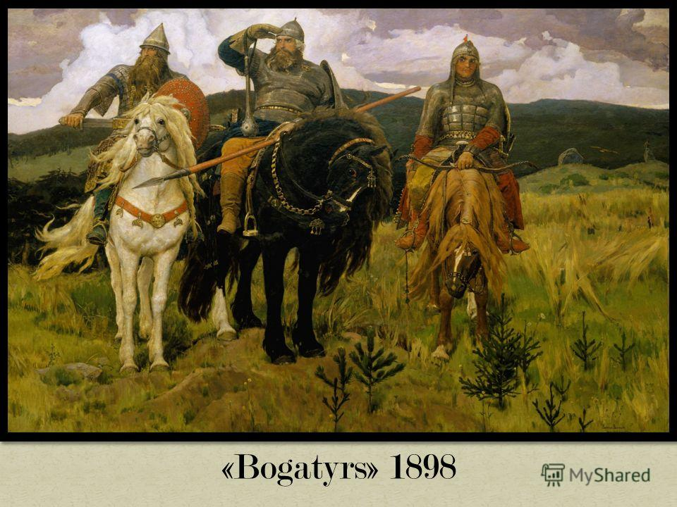 «Bogatyrs» 1898
