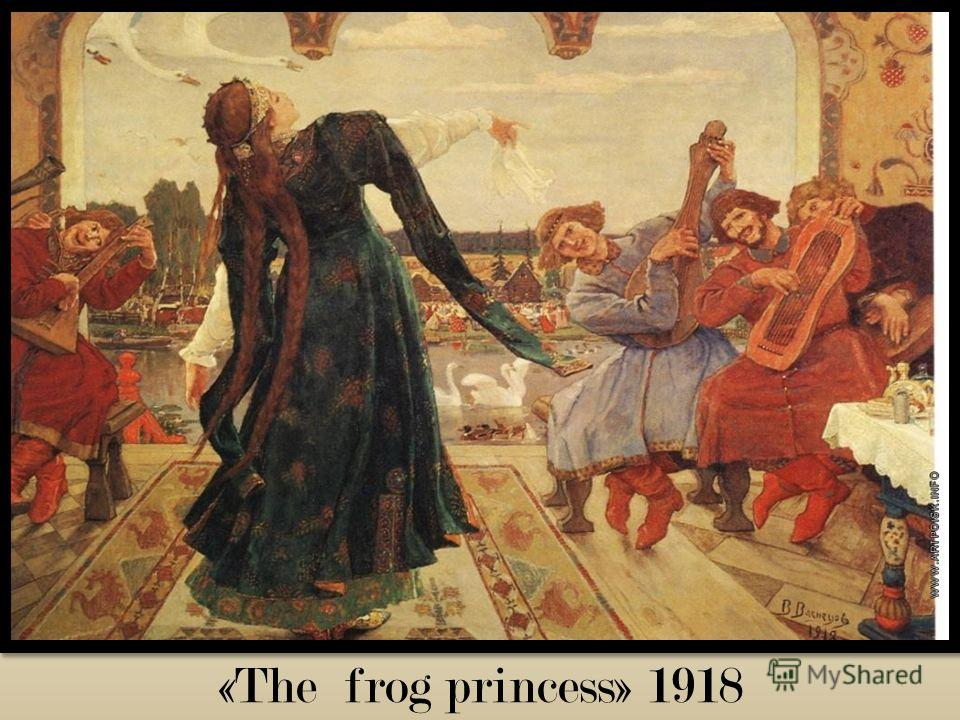 «The frog princess» 1918