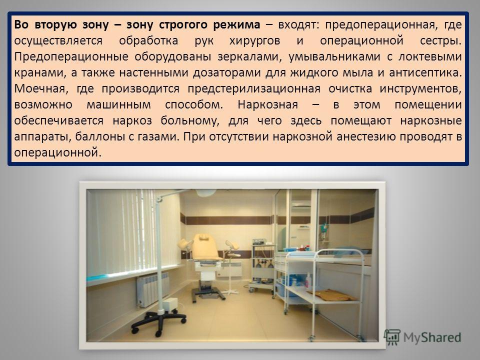 Санаторная 22 детская поликлиника официальный сайт