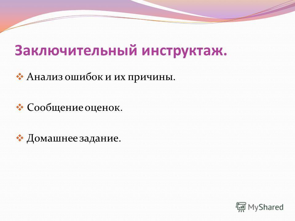 Закрепление. 1) Сколько существует видов национального казахского орнамента? 2) На какие группы разделен орнамент? 3) Где в быту используется орнамент?